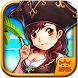 Poseidon's Pirates 3D by Kingnet