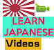 Learn Japanese With Videos by DivertidosGTA