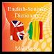 English Soninke dictionary by sacko