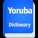 English to Yoruba Dictionary by Sohid Uddin