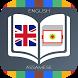 English to Assamese Dictionary by Beats Tech