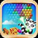 Bubble Shooter - Animals Rescue by Nextgen World App