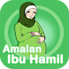 Amalan Ibu Hamil Audio Mp3 Lengkap by Gozail