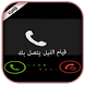 قيام الليل (بدون انترنت) by Arabic View