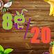 Juice Bar 8020 by Anchors Media