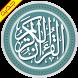 holy quran full (online) by Gaver YB