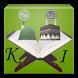 Kanzul Imaan Quran Translation by UMIDTECH
