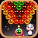 Shoot Bubble Panda by Bubble Shooter 2016 Worlds