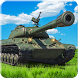 Army Tank Battle War Armored Combat Vehicle by Desire PK