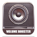 Super Loud Volume Booster Pro by Innovation TeamApps