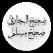 صحیح البخاری و مسلم (فارسی) by hawijapp