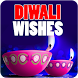 Diwali Wishes by vansh shayari