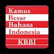 KBBI Kamus Besar Bahasa Indonesia Terbaru