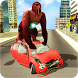 Kong Gorilla Monster Attack Robot Monster Rampage by The Entertainment Master