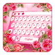 Pink Flowers Typewriter by Keyboard Dreamer