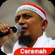Ceramah Ustaz Arifin Ilham Super Lengkap