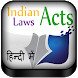 Indian Laws Acts by ReadFlipBook Team