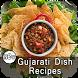 Gujarati Recipe:ગુજરાતી વાનગીઓ by Useful Royal Masala