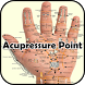 Acupressure Points Tips by How to Make Food&Drink
