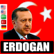 Recep Tayyip Erdogan by UMMUFAHMI SOFT