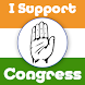 I Support Congress (INC) by Aasha Arora 964