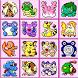 Onet Pikachu Classic 2003 by Tibotiborcio128