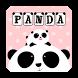 Cute Panda Keyboard by Keyboard Tema Designer