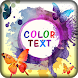 Color Text Generator by Magic Touch Apps