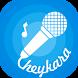 Heykara - Sing Karaoke by GappTech Inc.