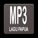 Lagu Daerah Papua Lengkap by Ndeso Studio