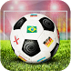 Football Free Kicks World Cup by Ultimate Arcade Game