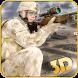 Elite Duty Sniper: War shooter by Toucan Games 3D