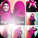 ربطات الحجاب خطوة بخطوة by Dirac Production