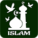 Islamic Videos by Raja Brothers