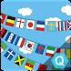 세계 국기 퀴즈 온라인 by 소프트레인