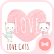 Pair Wallpaper - Love Cats by +HOME by Ateam