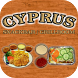 Snackbar / Grillroom Cyprus by Appsmen