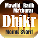 Daily Dhikr / Zikr by Moslem Way