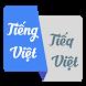 Tieq Viet Converter - Bộ chuyển đổi Tiếng Việt by Vina Kids Store