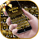 Golden Bowknot Keyboard Theme by Keyboard Design Yimo