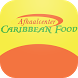 Caribbean Food Apeldoorn