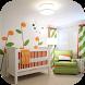 Baby Nursery Furnitures by Kosamabi