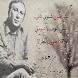 أرسم الوطن نزار قباني by BSF
