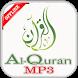 Al Quran MP3 Full Offline by bigbangbuz