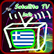 Greece Satellite Info TV by tv channel recommended freq