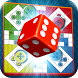 Ludo board star : classic King gold 2017 by The Gamer Studios