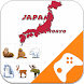 Japanese Game: Word Game, Vocabulary Game by Fun Word Games Studio