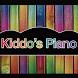Kiddo's Piano by Victor Avila