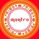 Vedic Mantra, हिन्दू वैदिक मन्त्र संग्रह by Jackey Apps