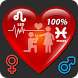 Real Love Game by Standard Studio